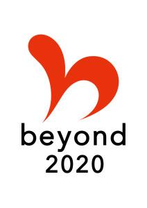 170131beyond2020_logo_cs6